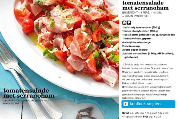 Salade met tomaat uit de Allerhande