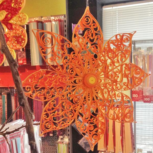 Papiermuseum; oranje